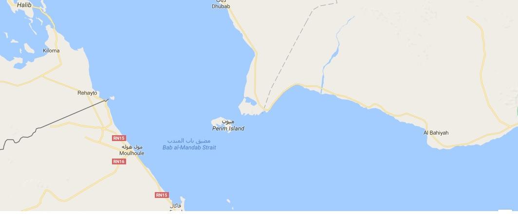 Birleşik Arap Emirlikleri, Yemen'e ait adayı askeri üsse çevirdi